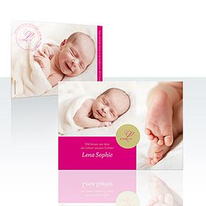 Geburtskarten - Monogramm